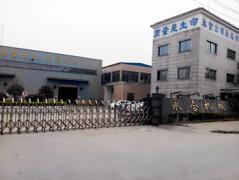 Hangzhou Westlake Bench Drilling Machine Co., Ltd.