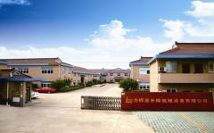 Suzhou LDG Lifting Machinery Co., Ltd.