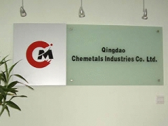 Qingdao Chemetals Industries Co., Ltd.