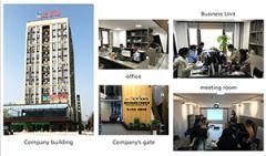 Fuzhou Action Electronic Co., Ltd.