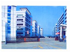 Shenzhen Ali Brother Technology Co., Ltd.