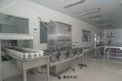 Dongguan Changping Wine Co., Ltd.