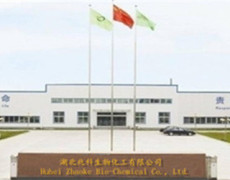 Hubei Zhaoke Bio-Chemical Co., Ltd.