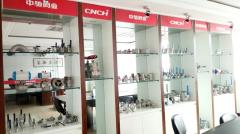Wenzhou Zhongchi Valve Co., Ltd.