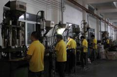 Zhongshan Ruikang Electric Appliance Co., Ltd.