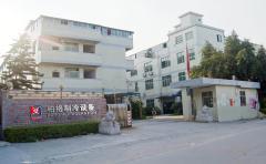 Guangzhou Berg Refrigeration Equipments Co., Ltd.
