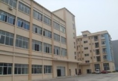 Zhongshan Rebecca Lighting Factory