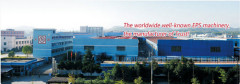 Hangzhou Fangyuan Plastics Machinery Co., Ltd.