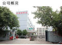 Guangzhou Xunhui Electronics Co., Ltd.