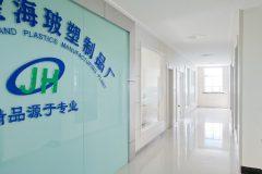 Yuyao Jinhai Glass and Plastics Manufacturing Plant