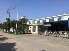 Ningbo Yinzhou Yonghui Magnet Co., Ltd.