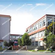Hangzhou Xingfa Transmission Equipment Co., Ltd.