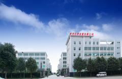 Guangzhou Hipower Audio Co., Ltd.