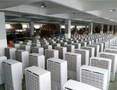 Fuzhou Green Mechanical and Electrical Technology Co., Ltd.