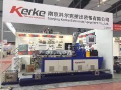 Nanjing Kerke Extrusion Equipment Co., Ltd.