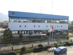 Anhui Jixi Tianchi Chemical Co., Ltd.