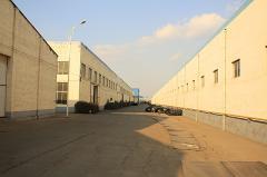 Shandong Nada International Trade Group Co., Ltd.