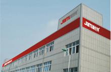 Ningbo Anjier Environmental Science and Technology Co., Ltd.