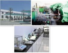 Chenguang Machinery & Electric Equipment Co., Ltd.