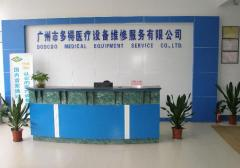 Guangzhou DODODO Medical Equipment Service Co., Ltd.