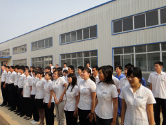 Miaoxin International Co., Limited