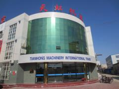 Gaoyang County Tianhong General-Purpose Machinery Spare Parts Factory