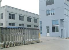 Cangnan Hongsheng Craft Factory
