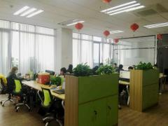 Guangzhou Ying Mi Technology Co., Ltd.