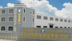 Dongtai Yaoqiang Welding Facture Co., Ltd.