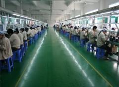 Shenzhen E-Loam Technology Co., Ltd.