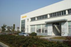 Yangzhou Reking Industrial & Trading Co., Ltd.