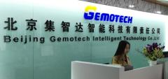 Beijing Gemotech Intelligent Technology Co., Ltd.
