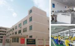 Tama Electronics(Dongguan) Co., Ltd.
