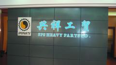 SPS HEAVY PARTS CO.