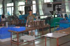 Dongguan Injo Hardware Technology Co., Ltd.