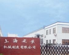 Shanghai Zhengzhuo Machinery Manufacturing Co., Ltd.