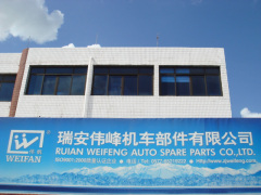 Ruian Weifeng Auto Spare Parts Co., Ltd.