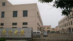 Hangzhou Xinmai Electrical Co., Ltd.