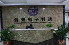 CRE Electronic Technology Co., Limited