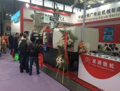 Ningbo Mingguang Weiye Machinery Co., Ltd.