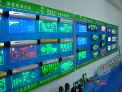 Zhongshan Aimoxi Electric Co., Ltd.
