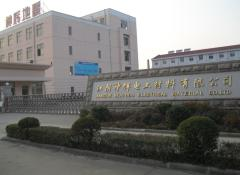 Jiangyin Senphus Electrical Material Co., Ltd.