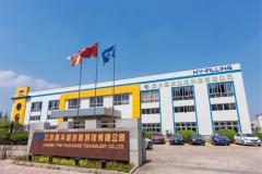Suzhou Guozhu Blowing Technology Co., Ltd.