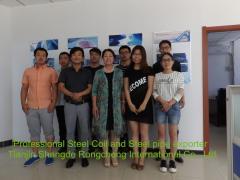 Tianjin Shangde Rongcheng International Co., Ltd.