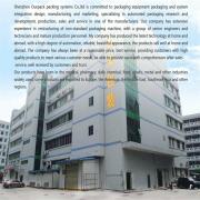 Shenzhen Ourpack System Equipment Co., Ltd.