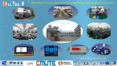 Shenzhen Cmute Science & Technology Development Co., Ltd.