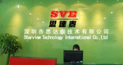 Starview Electronics Technology Co., Ltd.
