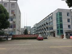 Ningbo VEZE Automatic Door Co., Ltd.