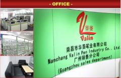 Nanchang Valin Pen Industry Co., Ltd.