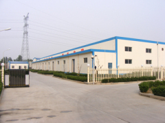 Maoming Topshine Electronic Technology Co., Ltd.